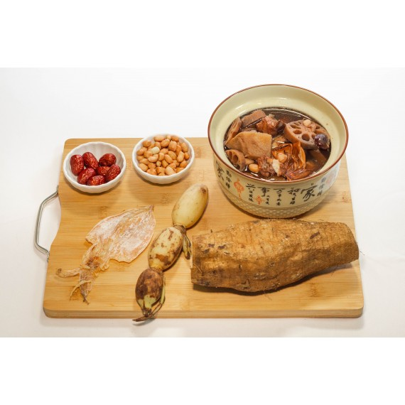 LOTUS ROOD SOUP WITH PEANUTS